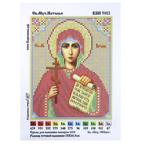 КБИ-5012 Канва с рисунком для бисера 'Наталья', А5