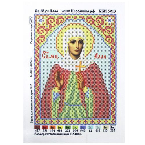 КБИ-5013 Канва с рисунком для бисера 'Св. Алла', А5
