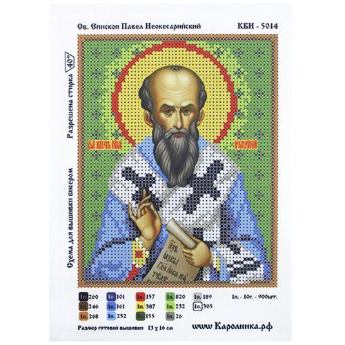 КБИ-5014 Канва с рисунком для бисера 'Св. Павел', А5