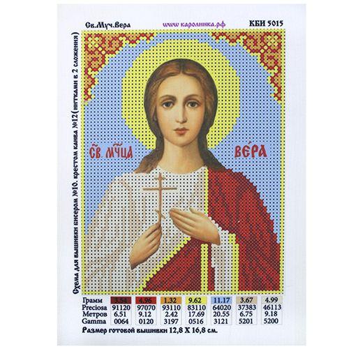 КБИ-5015 Канва с рисунком для бисера 'Св. Вера', А5