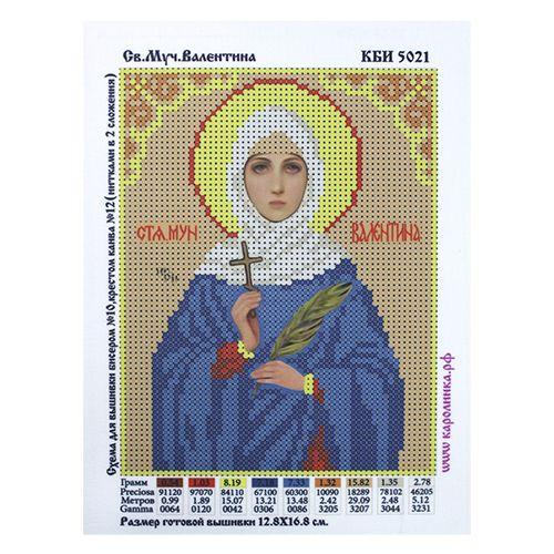 КБИ-5021 Канва с рисунком для бисера 'Валентина', А5