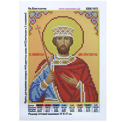 КБИ-5022 Канва с рисунком для бисера 'Константин', А5