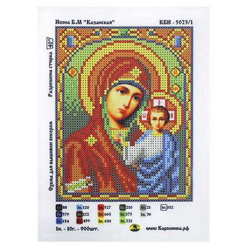 КБИ-5023/1 Канва с рисунком для бисера 'Божья Матерь Казанская', А5