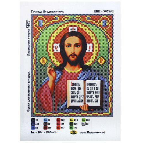 КБИ-5024/1 Канва с рисунком для бисера 'Господь Вседержитель', А5