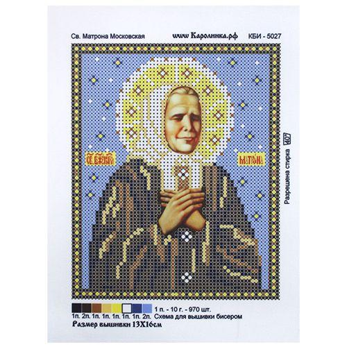 КБИ-5027 Канва с рисунком для бисера 'Св. Матрона Московская', А5