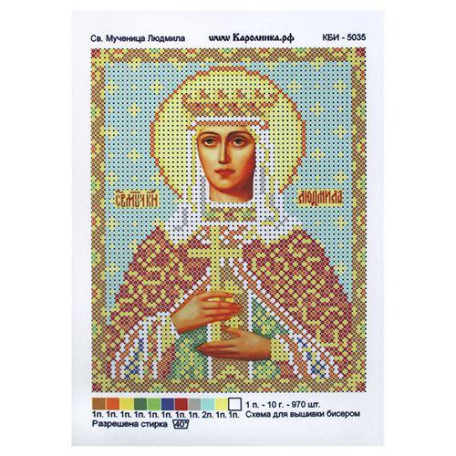КБИ-5035 Канва с рисунком для бисера 'Св. Мученица Людмила', А5