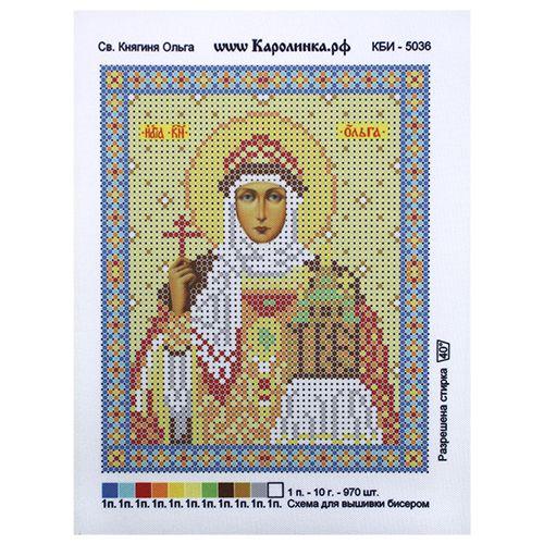 КБИ-5036 Канва с рисунком для бисера 'Св Княгиня Ольга', А5