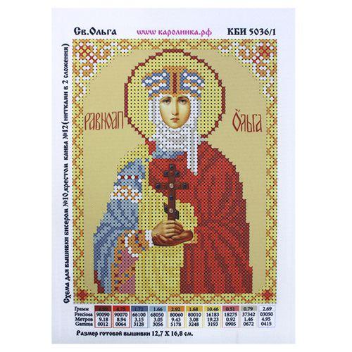 КБИ-5036/1 Канва с рисунком для бисера 'Св. Ольга', А5