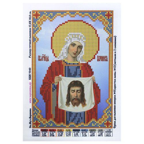 КБИ-5040 Канва с рисунком для бисера 'Св Вероника', А5
