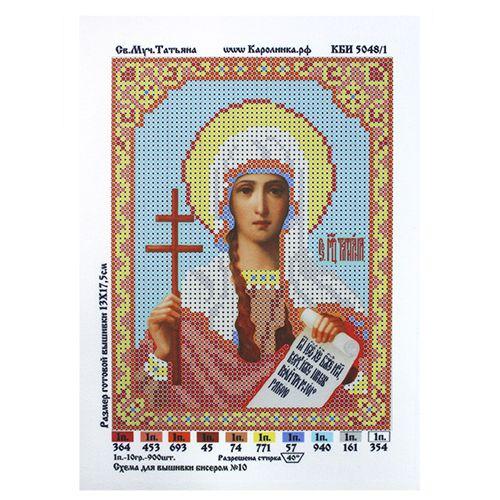 КБИ-5048/1 Канва с рисунком для бисера 'Татьяна', А5