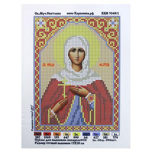 КБИ-5049/1 Канва с рисунком для бисера 'Св. Мученица Светлана', А5