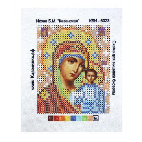 КБИ-6023 Канва с рисунком для бисера 'Божья Матерь Казанская', А6