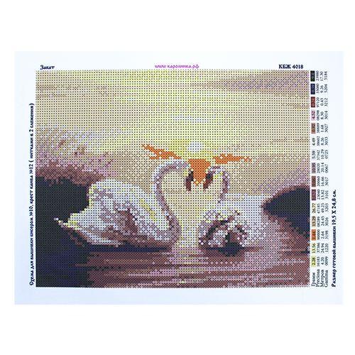 КБЖ-4018 Канва с рисунком для бисера 'Закат', А4