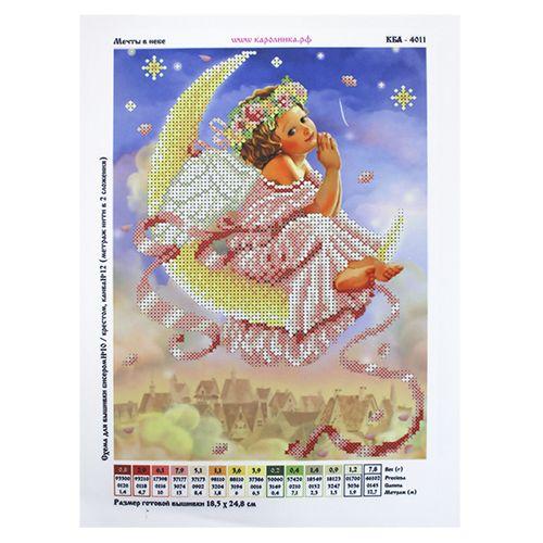 КБА-4011 Канва с рисунком для бисера 'Мечты в небе', А4