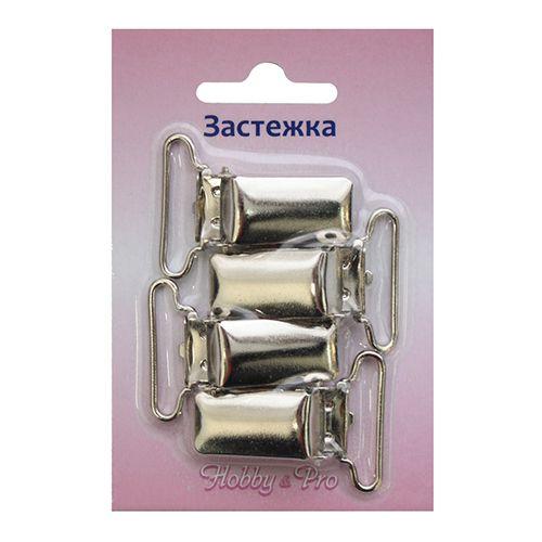 6627 Зажим для подтяжек, никель, 25 мм, упак./4 шт., Hobby&Pro