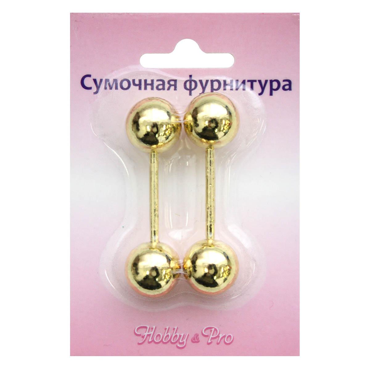 69996 Шпилька для сумки, L-25*15 мм, шарик, золото, упак./2 шт., Hobby&Pro