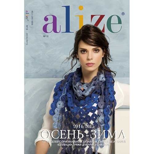 Журнал 'ALIZE magazine' №18