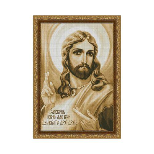 1171 Набор для вышивания Alisena 'Иисус', 30*22 см