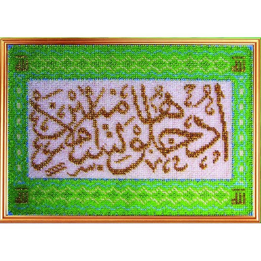 189РВ Набор для вышивания бисером 'Вышивальная мозаика' 'Входите сюда с миром', 19*27,5 см
