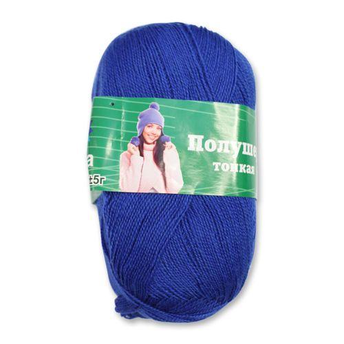 Пряжа 'Астра' 'MIX Wool XS/Полушерсть тонкая', 600 м/100 гр., 50% импортная полутонкая шерсть, 50% акрил