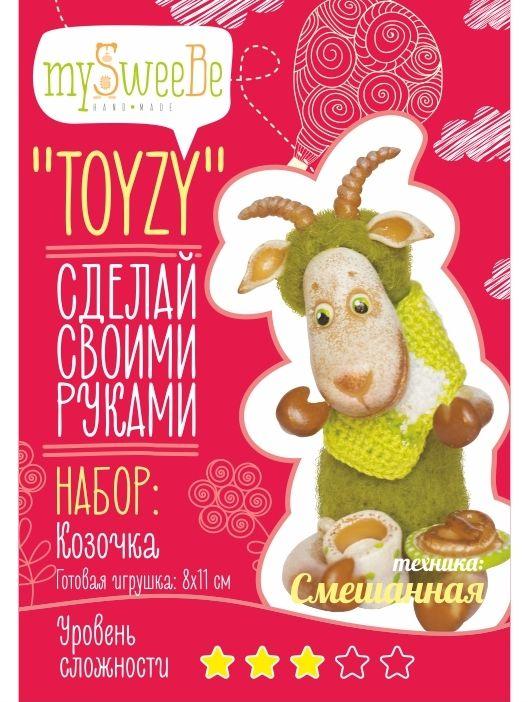 TZ-M001 Набор для творчества 'Коза' Toyzy