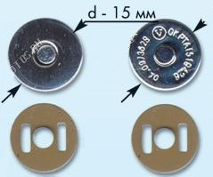6285 Кнопка магнитная д-15мм ник.мет ГР