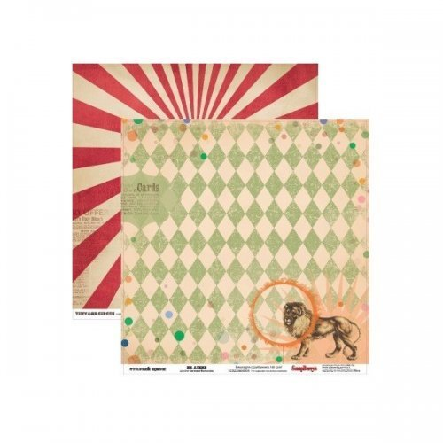 SCB220604905 Бумага для скрапбукинга 30,5х30,5см 180гр/м двустор Старый цирк На арене, 10шт*уп