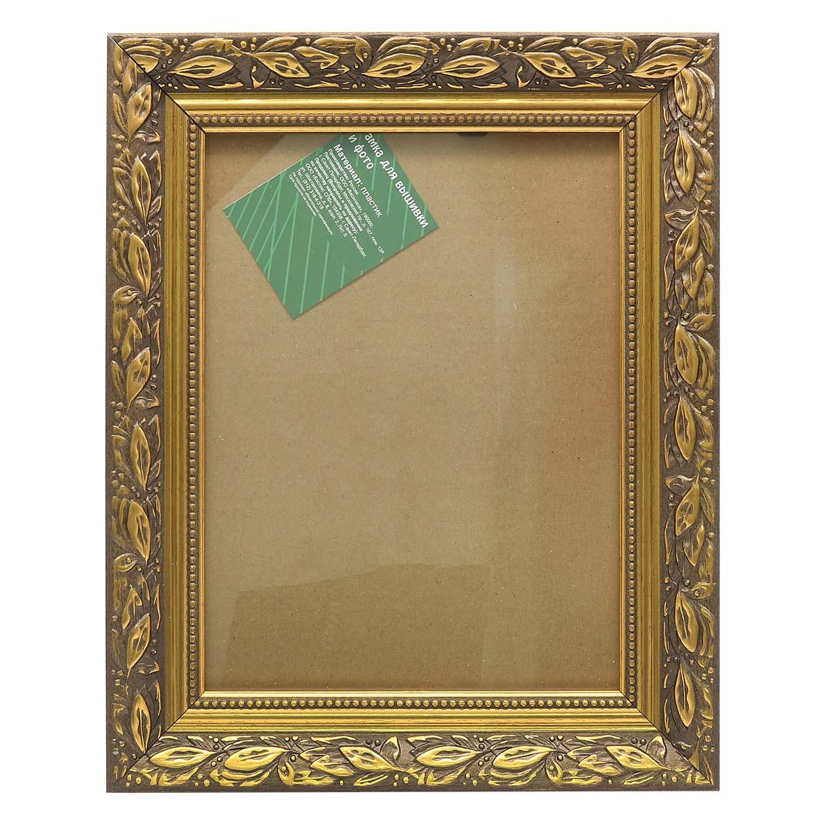 1244 Рама со стеклом, 20,6х27,1 см (19х25,5 см)