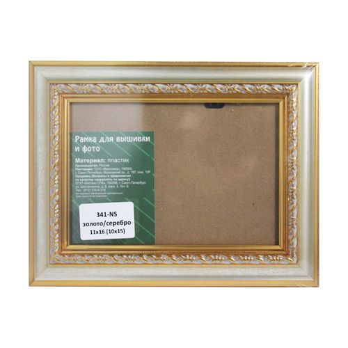 ЧМ 341 Рама со стеклом, 12*10 см (9*11 см)