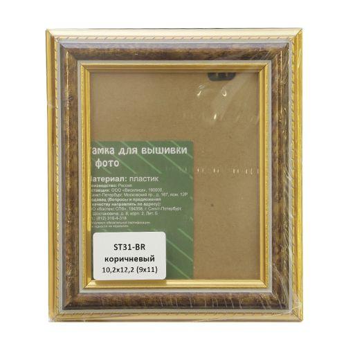 ЧМ ST31 Рама со стеклом, 10,2*12,2 см (9*11 см)