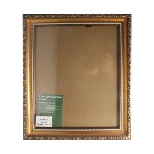 ЧМ BP3 Рама со стеклом, 10,4*12,4 см (9*11 см)