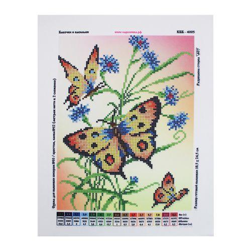 КББ-4005 Канва с рисунком для бисера 'Бабочки и васильки', А4