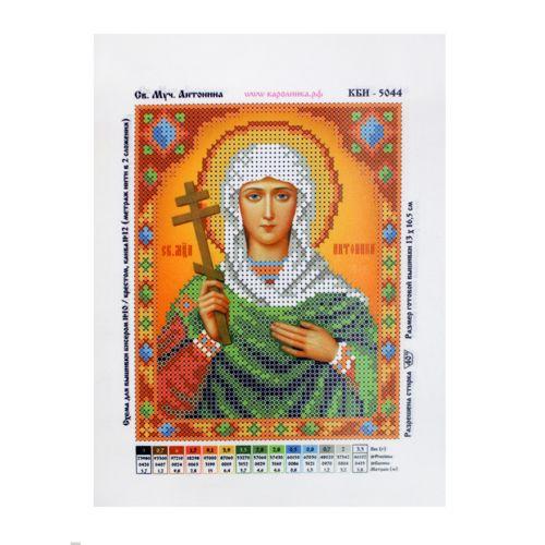 КБИ-5044 Канва с рисунком для бисера 'Св.Антонина', А5