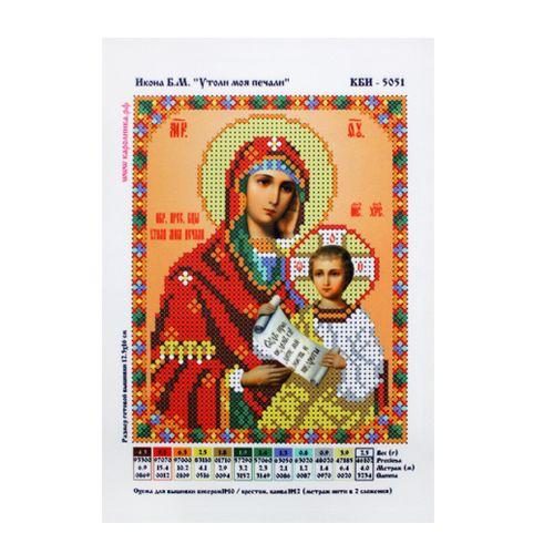 КБИ-5051 Канва с рисунком для бисера 'Утоли моя печали', А5