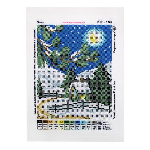 КБП-5002 Канва с рисунком для бисера 'Зима', А5