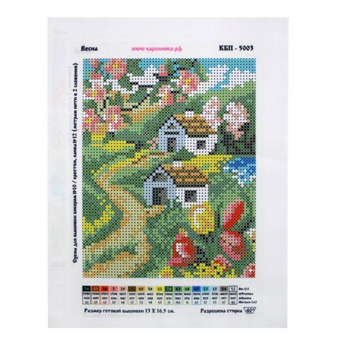 КБП-5003 Канва с рисунком для бисера 'Весна', А5