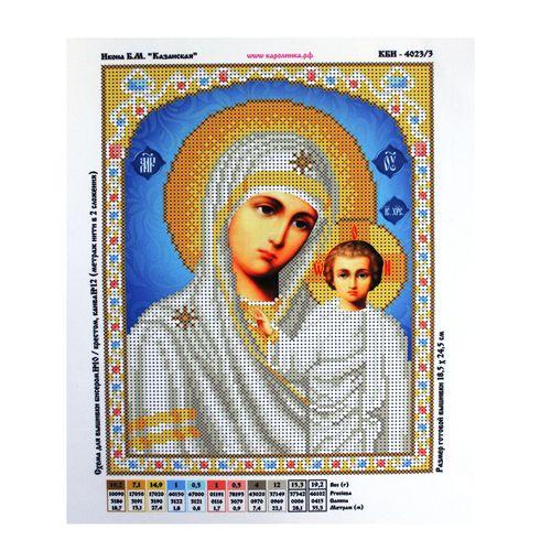 КБИ-4023/3 Канва с рисунком для бисера 'Икона Божья Матерь Казанская' А4, 29,7*21 см