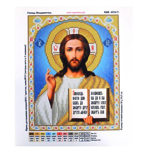 КБИ-5024/2 Канва с рисунком для бисера 'Господь Вседержитель', А5