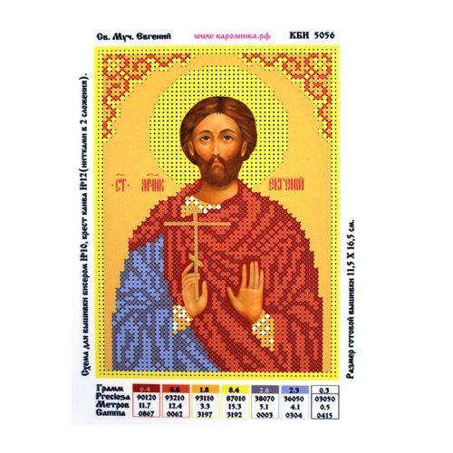 КБИ-5056 Канва с рисунком для бисера 'Евгений', А5