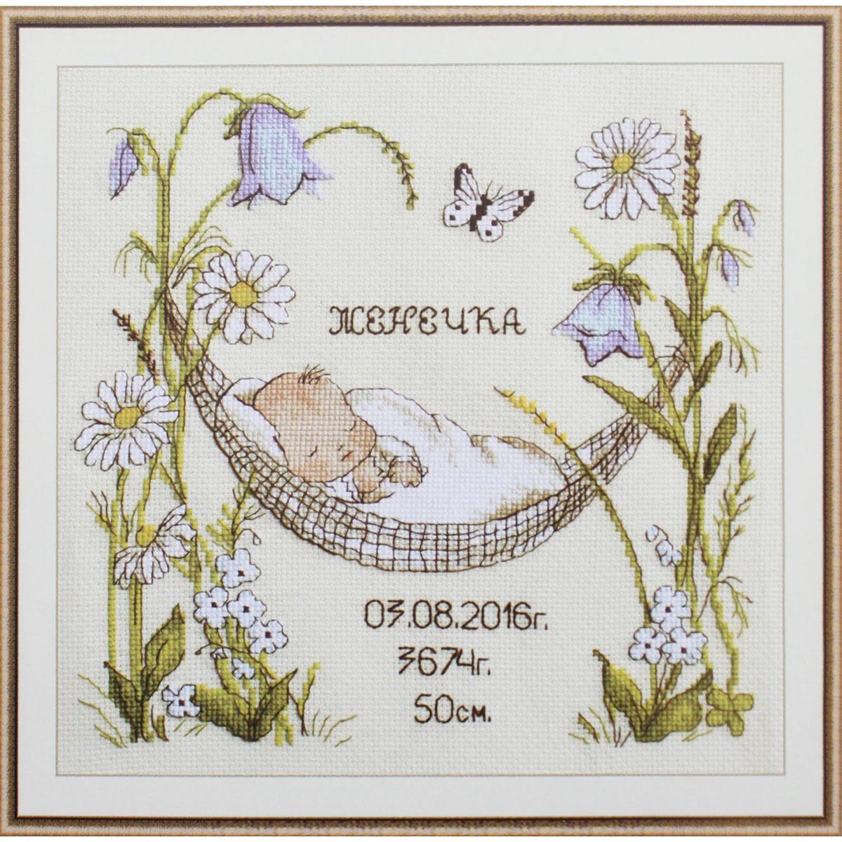 941 Набор для вышивания 'Овен' 'Наш цветочек', 24*23 см