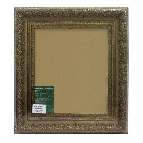 К 154 (1034) Рамка со стеклом 'Умягчение злых сердец', 21,6*24,6 см (20*23 см)