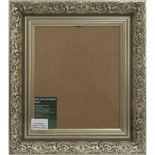 К 166 (HA3) Рама со стеклом 'Отрада и Утешение', 21,4*25,4 см (20*24 см)