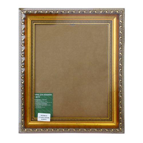 АЖ 964 Рама со стеклом, 23,5*29,5 см (22*28 см)