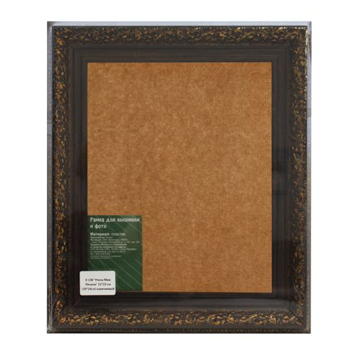 К 158 (1536) Рама со стеклом 'Утоли Мои Печали' 21*25см (20*24см)