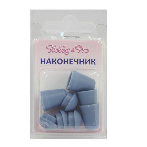 7143/53 Наконечник пластмассовый голубой упак(4шт) Hobby&Pro