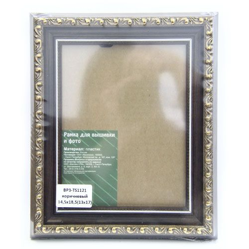 НС BP3 Рамка со стеклом 14,5*18,5см (13*17см)