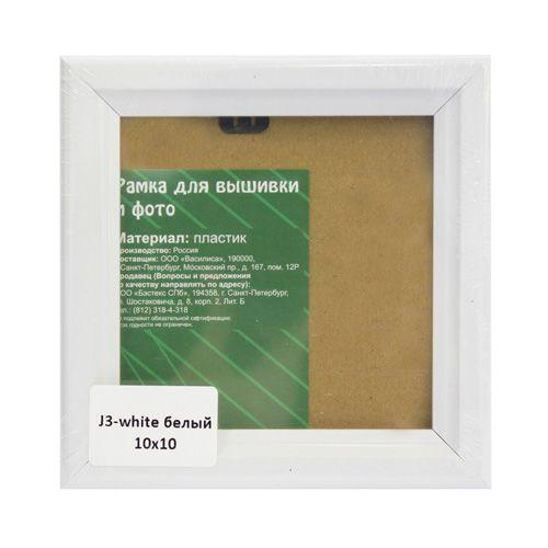 J3 Рама со стеклом 10*10см