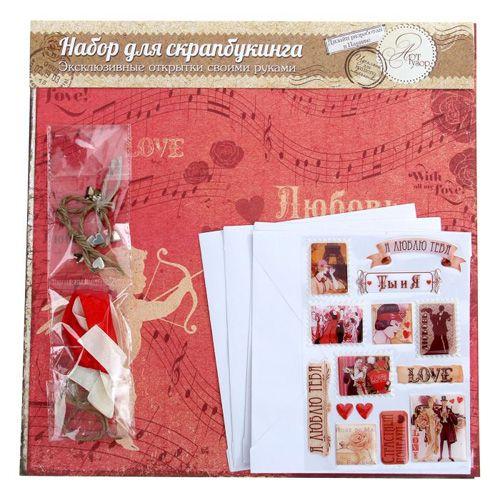 1029867 Набор для создания открыток 'История любви'