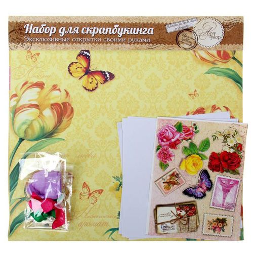 1029864 Набор для создания открыток 'Летний сад'