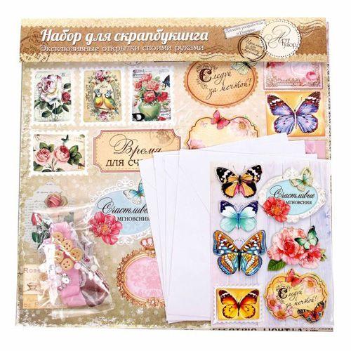 1029861 Набор для создания открыток 'Моменты радости'